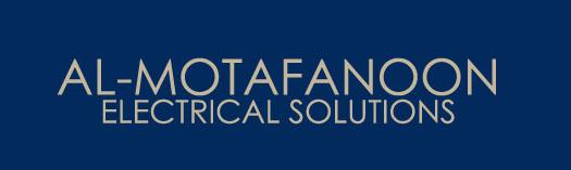 almoutafanoun_logo